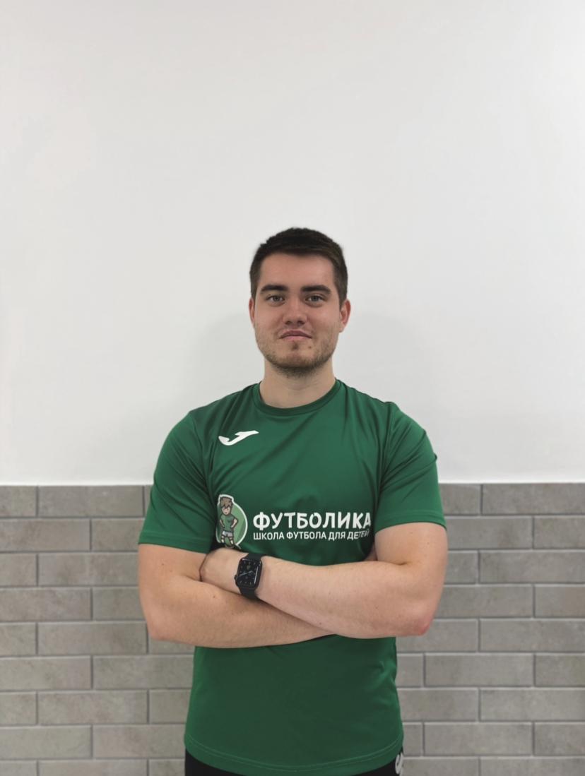 тренер футболики Давыдов Андрей
